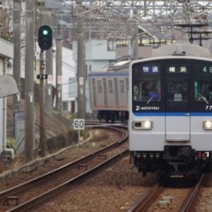 相模鉄道 新7000系 7753F