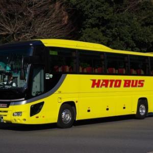 はとバス 日野 セレガ SHD(その2)