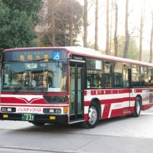 東洋バス 三菱ふそう エアロスター ノンステップ(その1)