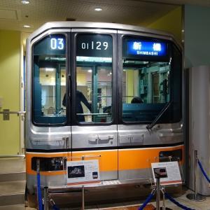 東京地下鉄 01系電車 01-129号車