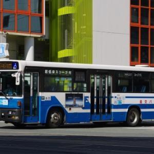 九州産交バス いすゞ 西工 ワンステップ