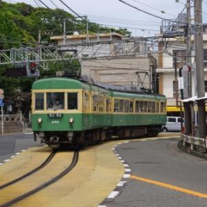江ノ島電鉄 300形(305+355)