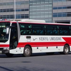 京浜急行バス 三菱ふそう エアロエース(その6)