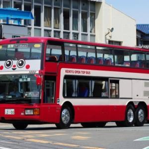 京浜急行バス 三菱ふそう エアロキング(その5)