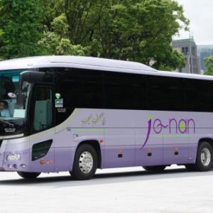 城南観光バス 日野 セレガ