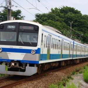 伊豆箱根鉄道 1300系 1302F