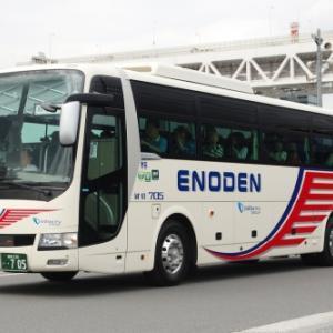 江ノ電バス 三菱ふそう エアロエース(その2)