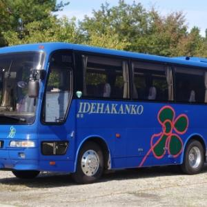 いでは観光バス 三菱ふそう エアロバスMM