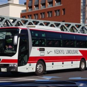京浜急行バス 三菱ふそう エアロエース(その7)