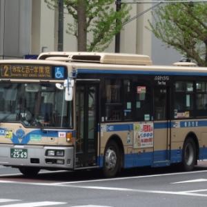 横浜市交通局 日産ディーゼル スペースランナーRA ノンステップ(その7)