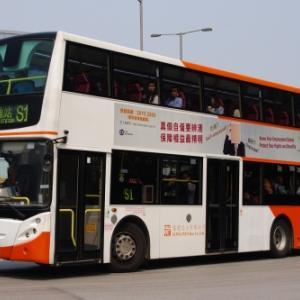 龍運巴士 Alexander Dennis Enviro500 Mk2 12m (8411)