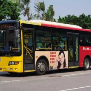 新福利 Higer KLQ6960GQE5 9.6m (K378)