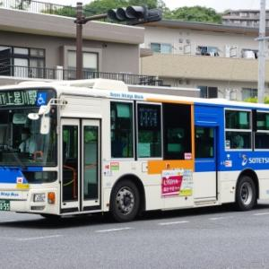 相鉄バス 三菱ふそう エアロスター ノンステップ(その1)