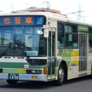 相鉄バス 三菱ふそう エアロスター(その10)