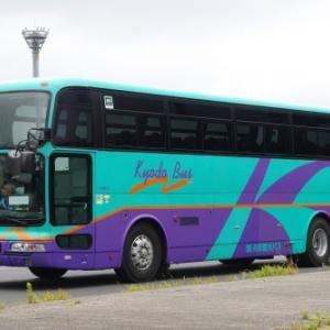 共同観光バス 三菱ふそう エアロクィーンⅡ