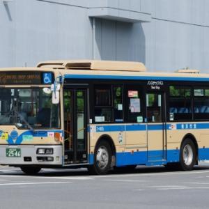 横浜市交通局 日産ディーゼル スペースランナーRA ノンステップ(その6)