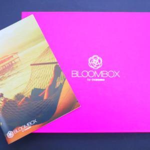 サンプルサイズのビューティープロダクトが毎月試せる!BLOOMBOXが届きました~♫