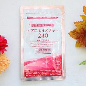 キユーピーさん 飲むヒアルロン酸☆「ヒアロモイスチャー240」で肌に潤いを♪
