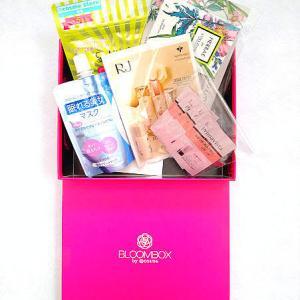 サンプルサイズのビューティープロダクトを毎月お届け☆1月に届いたBLOOMBOXの紹介です♪