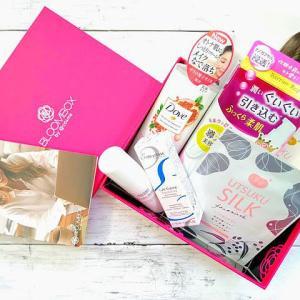 サンプルサイズのビューティープロダクトを毎月お届け☆「BLOOMBOX」2月のBOXの紹介です♪