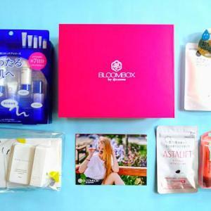サンプルサイズのビューティープロダクトを毎月お届け☆「BLOOMBOX」4月のBOXの紹介です