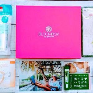 サンプルサイズのビューティープロダクトを毎月お届け BLOOMBOX 8月のアイテムは~♪