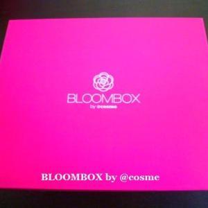 サンプルサイズのビューティープロダクトが試せる♪BLOOMBOX!