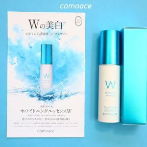 Wの美白!肌の悩みをマルチケア♪高機能美白美容液☆コモエース ホワイトニングエッセンスW 新発売