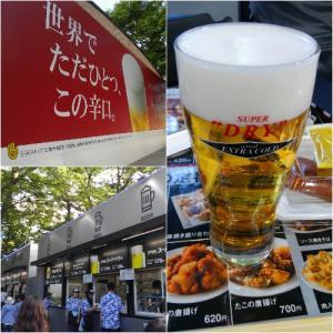 お盆休みに3泊4日で札幌&函館に行ってきました♪