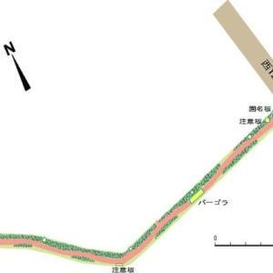 札幌市の緑道めぐり③&④ エルム緑道 & 里塚緑が丘緑道
