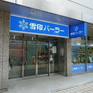 札幌でしかできない50のこと〔3〕雪印パーラー 札幌本店