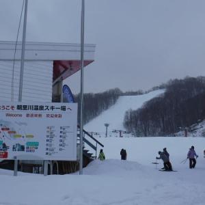 孫娘と初滑り in 朝里川温泉スキー場