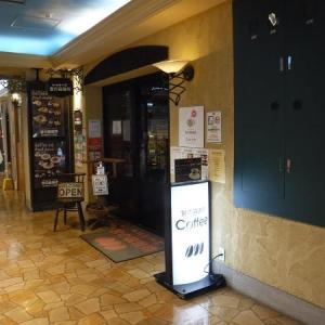 札幌Cafe紀行 №127 宮の森珈琲 さっぽろテレビ塔店