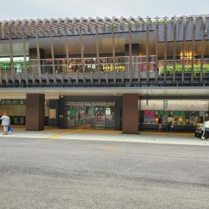 上野駅公園口、NewDaysエキュート上野公園改札外店にて、嬉しいお知らせ