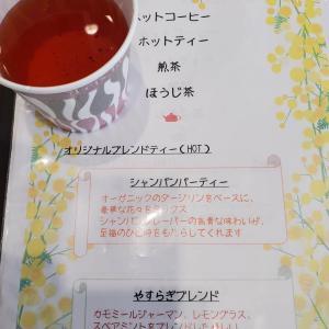 Y's teaでおもてなし≪フォルクスワーゲン定禅寺店さん≫