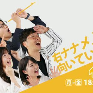 本日28日(金)は、とちぎテレビ生出演の日☆