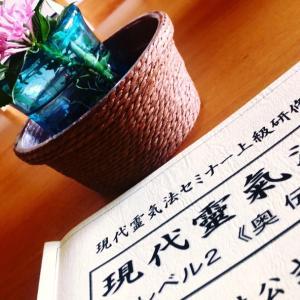 実体験を伝える☆現代レイキ法講座レベル2in花楽音~からめろ所沢