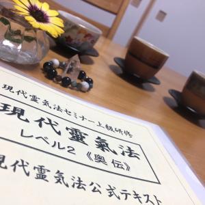 泣いた方が良い☆現代レイキ法講座in花楽音〜からめろ所沢