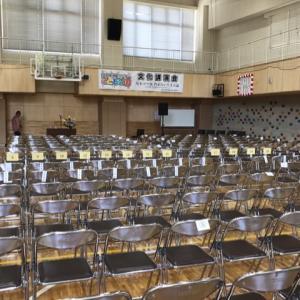 尾木ママ文化講演会