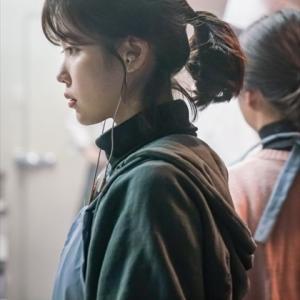 IU主演「マイ・ディア・ミスター〜私のおじさん〜」