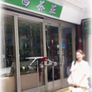 かぼやまin台湾