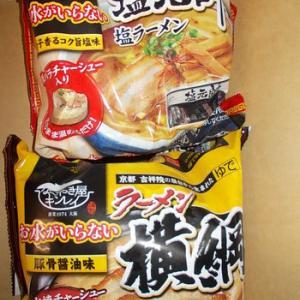 キンレイのラーメン(冷凍食品)食べ比べ
