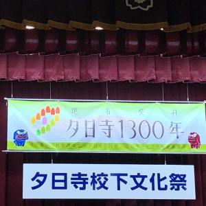 校下の文化祭に行ってきました。