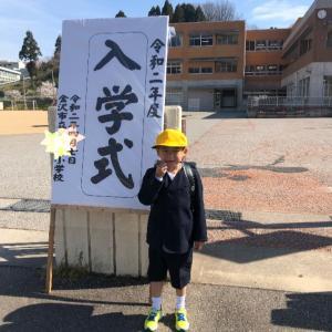 小学校の入学式でした