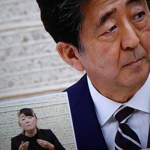 コロバト575 生活に影響なしと民軽視 #けいし/警視/軽視