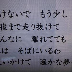 コロバト575 子供へのイジメ心配医療人