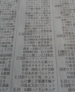 コロバト575 初めて#川柳酒場観てみよう、録画して