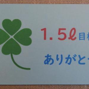 コロバト575 Go To PCR キャンペーン急務