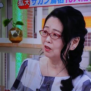 岡田教授、頑張りどころ。週刊砲が激しいね