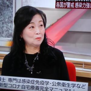「桁違い」だって。岡田先生、どうすれば良い?